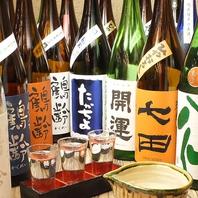 厳選されたこだらりの日本酒をお楽しみください!