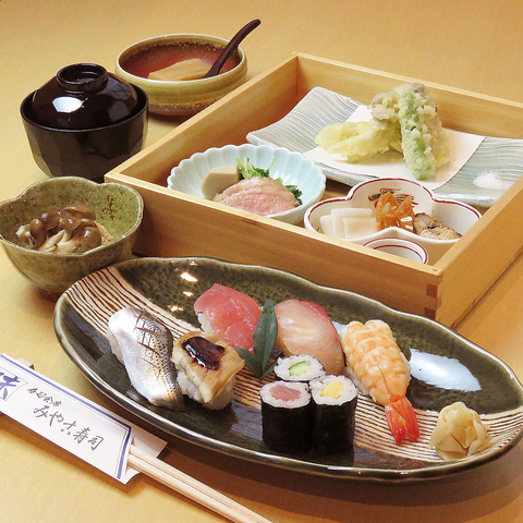 みやこ寿司
