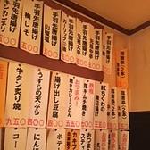 手羽先酒屋 安喜 あきの雰囲気3