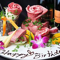 焼肉☆名駅スグ!肉ケーキで記念日をお祝いしませんか?