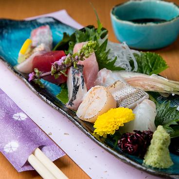 すし和食のお店 田まいのおすすめ料理1