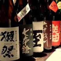 豊富に揃えた「日本酒・純米酒」
