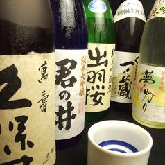 魚游 横浜西口鶴屋町店のおすすめ料理1