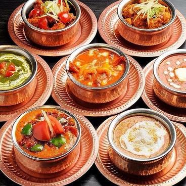 インドアジアダイニング 守山店のおすすめ料理1