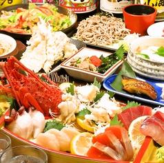 山桜風雅 八王子店のおすすめ料理1