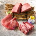 料理メニュー写真牛タン3種盛
