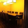 8名様~10名様個室をご用意!落ち着きのあるプライベートな空間で、くつろぎながら老舗ならではの高品質な焼肉をお楽しみいただけます。女子会や合コン・接待等の飲み会でのご利用におすすめです♪