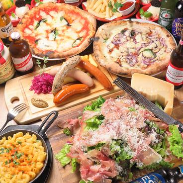 ダンボ ピザ ファクトリー 横浜のおすすめ料理1