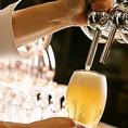 美味しいビールでお待ちしています。
