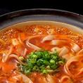 【〆の逸品】雑炊◆ご飯、生玉子、ネギ