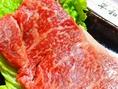 上質なお肉!