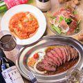 肉とワインの酒場 Condor コンドルのおすすめ料理1