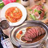 肉とワインの酒場 Condor コンドルのおすすめ料理3