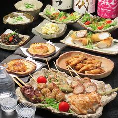 炭火焼居酒屋串焼串仲のおすすめ料理1