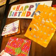 お客様のお誕生日カレンダーを作りました♪
