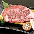 <特選黒毛和牛>霜降り。こだわりの逸品!肉本来の旨味がお楽しみいただけます。