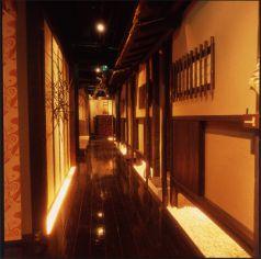 くいもの屋 わん 大和西大寺店の雰囲気1