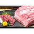 九州厨房 あらごし団の写真