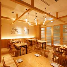 和食 たちばな グランフロント大阪の特集写真