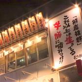 この明かりが目印!千葉駅から徒歩3分!