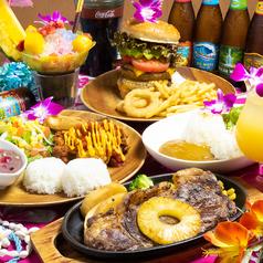 Hawaiian Kitchen pupukea(ププケア)吉祥寺店の写真