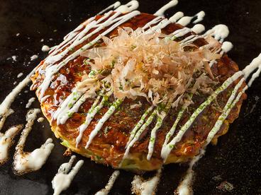 じゅうじゅう 北戸田のおすすめ料理1