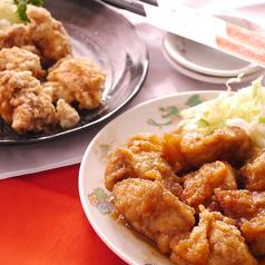鶏の唐揚げ(塩味・醤油味)