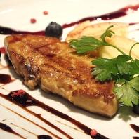 厳選食材の創作料理の数々
