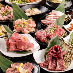 牛丸 GYUMARU 渋谷本店のおすすめ料理1
