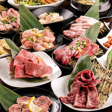 黒毛和牛 焼肉食べ放題 牛丸 GYUMARU 新橋本店のおすすめ料理1