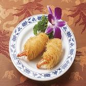 重慶飯店 本館のおすすめ料理2