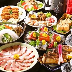 Mr.SANPEI ミスターさんぺい 新宿東口のおすすめ料理1