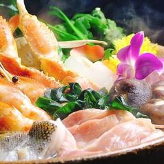 【関脇ちゃんこ鍋 2500円(約2名様)税込】若鶏のちゃんこ鍋