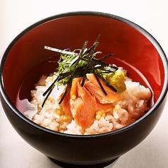 料理メニュー写真だし茶漬け (鮭・梅・明太子)