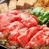 旬彩 はなれ 新宿歌舞伎町店のおすすめポイント1