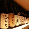 焼酎・日本酒・カクテルなどお料理がさらに美味しくなるドリンクを多彩に取り揃えております。