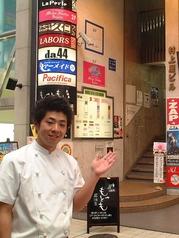 もっとも 熊本の写真