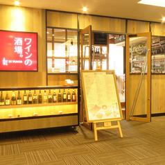 ディプント Di PUNTO 長野駅前店の外観3