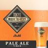 Beer&BBQ KIMURAYA キムラヤのおすすめポイント2