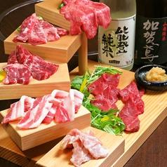 金沢市焼肉楽処 万場 金沢南店のおすすめ料理1