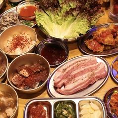 レモホル酒場 草津店のおすすめ料理1
