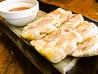 拉麺昭吉のおすすめポイント2