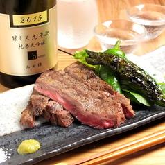 隠れ家日本酒バル あかまる 離れのおすすめ料理1