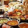 ASIAN DINING ダリマのおすすめポイント3