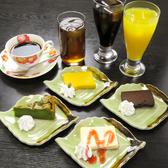 吉左右 刈谷のおすすめ料理2