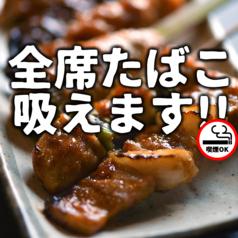 とりの介 函館五稜郭店の写真