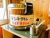 拉麺昭吉のおすすめポイント3