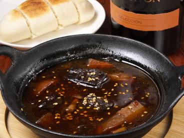 ボディアンドソウル BODY&SOUL 用賀のおすすめ料理1