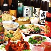 中華居酒屋 上海飯店 川崎のグルメ