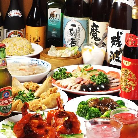 中華居酒屋 上海飯店
